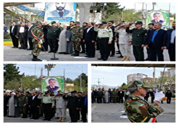 باشگاه خبرنگاران -شروع رژه نیروهای مسلح در خراسان شمالی