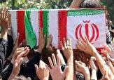 باشگاه خبرنگاران - پیکر همسر شهید پاکنژاد تشییع شد