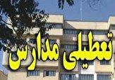 باشگاه خبرنگاران - مدارس قم روز شنبه ۳۱ فروردین تعطیل است