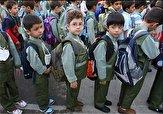 باشگاه خبرنگاران - شنبه مدارس تعطیل نیست