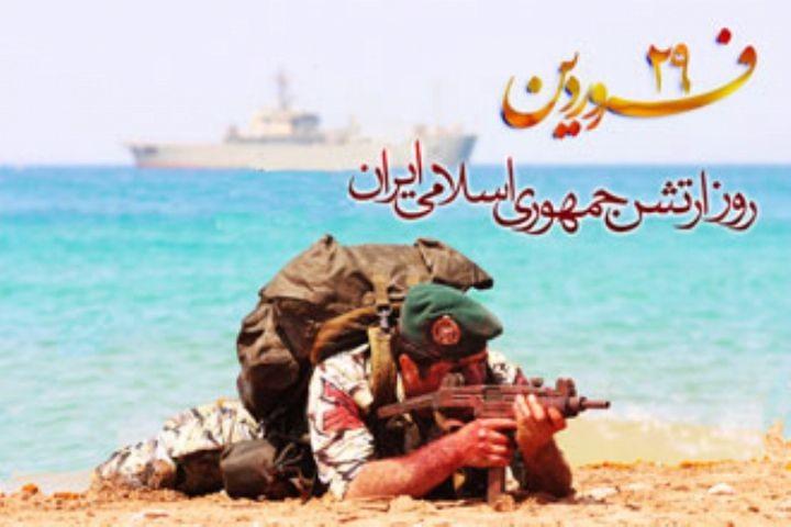 # ارتش / روز خورشید از کلاه سبز روزهای خاکستری دفاع   تصاویر