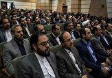 باشگاه خبرنگاران - تجلیل از قضات منتخب استان