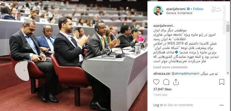 از گزارش اجرای سند ۲۰۳۰ تا واکنش آقای وزیر به اکانت وزات خارجه اسرائیل / جوانترین وزیر کابینه به دنبال چه اهدافی است؟
