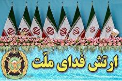 باشگاه خبرنگاران - رژه روز ارتش در پایتخت