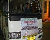 باشگاه خبرنگاران -اعزام گروه جهادی به مناطق سیل زده لرستان