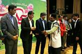 باشگاه خبرنگاران -از جوانان برتر چهارمحال و بختیاری تجلیل شد