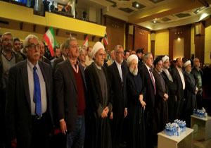 حمایت جنبش أمل لبنان از سپاه پاسداران ایران