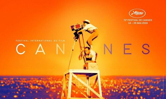 فیلمهای کن ۲۰۱۹ اعلام شد/ رقابت ۱۸ فیلم برای نخل طلا