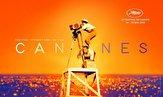 باشگاه خبرنگاران - فیلمهای کن ۲۰۱۹ اعلام شد/ رقابت ۱۸ فیلم برای نخل طلا