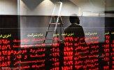 باشگاه خبرنگاران - معدنیها نماد پر بیننده بورس در هفته گذشته/ شاخص کل در پله ۱۹۹ هزار واحدی ایستاد