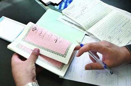 قانون ثبت باید اصلاح و معاملات غیررسمی بی اعتبار گردند/ نباید اجازه داد کسی با سند غیررسمی معامله کند