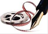 باشگاه خبرنگاران -آغاز فیلمبرداری پاهای قرمز در پاوه
