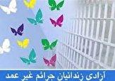 باشگاه خبرنگاران - آزادسازی ۴۲۱ محکوم مالی غیرعمد در اردبیل
