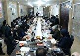 باشگاه خبرنگاران - برگزاری دوره آموزشی تخصصی کسب و کار شبکه ای در کردستان