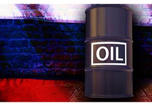 توقف صادرات نفت و مواد سوختی روسیه به اوکراین