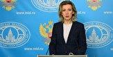 باشگاه خبرنگاران -مسکو خواستار پایان مداخله آمریکا در امور ونزوئلا شد