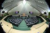باشگاه خبرنگاران -۷ وزیر هفته آینده به کمیسیونهای تخصصی مجلس میروند
