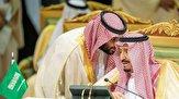 باشگاه خبرنگاران -تایید اختلاف پادشاه عربستان با ولیعهد