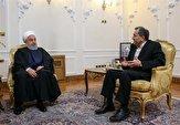 باشگاه خبرنگاران -توصیههای روحانی به سفیر جدید ایران در سازمان ملل/ بررسی عملکرد ۴ معاون رئیسجمهور