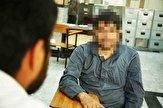 باشگاه خبرنگاران -دستگیری قاتل چند ساعت پیش از فرار از کشور
