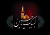 باشگاه خبرنگاران - روح دعا ذات شفایی حسین