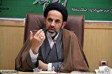 باشگاه خبرنگاران -چهار مسجد و حسینیه در فارس افتتاح و کلنگ زنی شد
