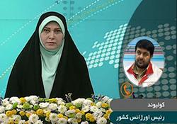 آمار دقیق فوت شدگان استان گلستان از زبان رئیس اورژانس کشور + فیلم