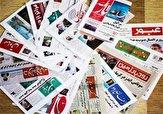 باشگاه خبرنگاران -۷ نشریه مکتوب در شهرستان مهاباد فعالیت میکنند