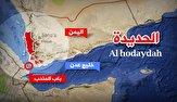 باشگاه خبرنگاران -طرفهای درگیر تا چند هفته دیگر از الحدیده خارج میشوند