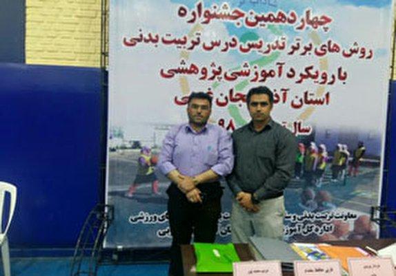 باشگاه خبرنگاران -دو معلم مهابادی در جشنواره الگوی های برتر تدریس کشور مقام آور شدند