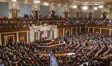 باشگاه خبرنگاران - گزارش مولر ممکن است موجب اجرای تحقیقات توسط کنگره آمریکا شود
