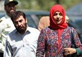 باشگاه خبرنگاران - «زهر مار» عید فطر اکران میشود