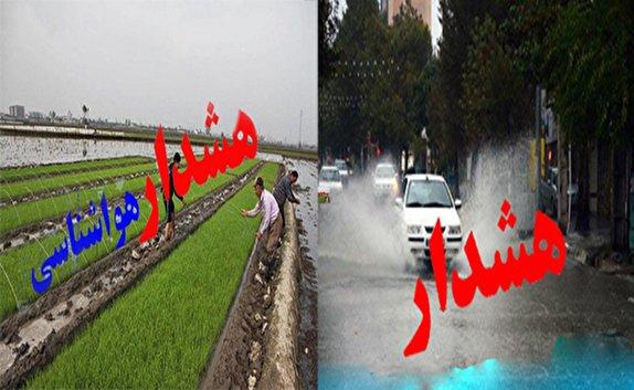 باشگاه خبرنگاران -هشدار ۶ روزه هواشناسی مازندران به کشاورزان، صیادان و مسافران بهاری در مازندران