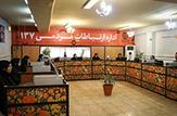 باشگاه خبرنگاران -برقراری چهارهزارو  ۹۸۶ تماس با  مرکز ۱۳۷ شهرداری اصفهان