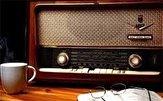 باشگاه خبرنگاران - اعلام اسامی نامزدهای راه یافته به بخش نهایی چهاردهمین جشنواره بین المللی رادیو