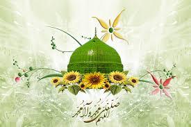 نشانههای ظهور در بشارت پیامبر (ص) به حضرت زهرا (س)