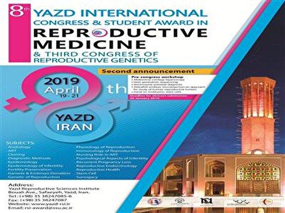 باشگاه خبرنگاران -برگزاری هشتمین کنگره بین المللی و جشنواره دانشجویی طب تولید مثل از امروز در یزد