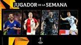باشگاه خبرنگاران -نامزدهای بهترین بازیکن هفته لیگ اروپا اعلام شدند