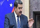 باشگاه خبرنگاران - مادورو: تحریمهای آمریکا ما را قویتر میکند