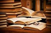 باشگاه خبرنگاران - ۳۲۰۰ ناشر با ۴۴۰ هزار عنوان کتاب به نمایشگاه کتاب میآیند/رونمایی از تقریظ رهبر انقلاب بر کتاب «در کمین گل سرخ»