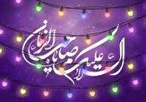باشگاه خبرنگاران -برگزاری ویژه برنامه نیمه شعبان در شیراز