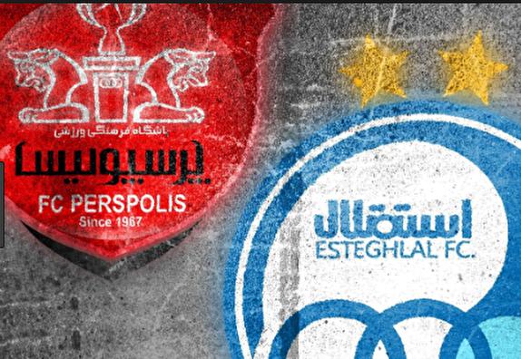 باشگاه خبرنگاران -صعود چشمگیر سرخابیهای پایتخت در رنکینگ جهانی/ پرسپولیس همچنان برترین تیم ایرانی