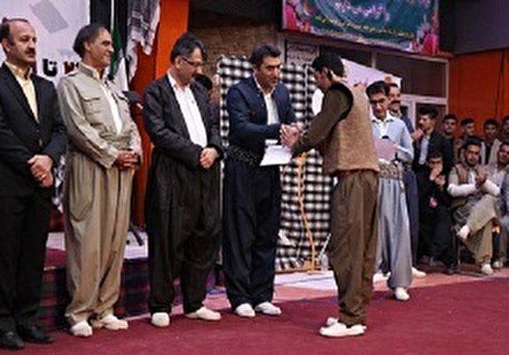 باشگاه خبرنگاران - معرفی برترینها در سومین جشنواره هه لپه رکی بانه