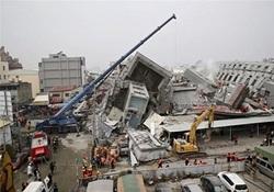 لحظه وحشتناک وقوع زمین لرزه در تایوان +فیلم