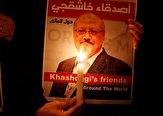 باشگاه خبرنگاران -بازداشت دو جاسوسی اماراتی در ترکیه