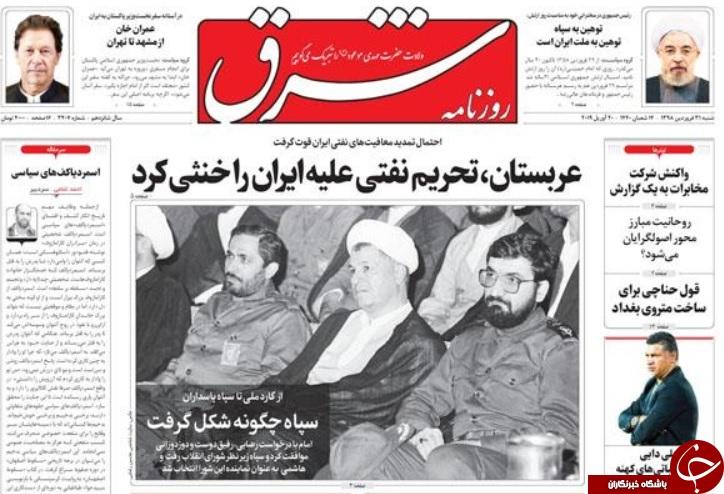 عمران خان فردا در تهران/