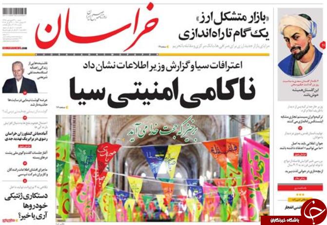 عمران خان فردا در تهران/ آمادگی برای شکست حصر آبادان/ سپاه چگونه شکل گرفت؟