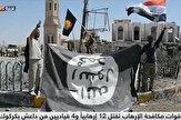 باشگاه خبرنگاران -هلاکت ۱۶ تروریست از جمله ۴ سرکرده داعش در الحویجه عراق