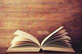 باشگاه خبرنگاران -مراسم جشن امضای ۳ کتاب در ترنجستان بهشت برگزار میشود
