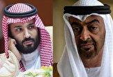 باشگاه خبرنگاران - نقشه شیاطین خاورمیانه برای آغاز یک پروژه مخفیانه/ رویای فتح کدام کشور هوش از سر «بن سلمان» و «بن زاید» برده است؟